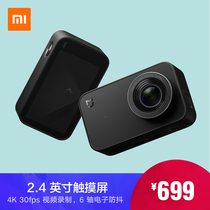Mijia Mi Jiami Small camera wifi bluetooth portable travel photography digital sports Xiaomi Camera