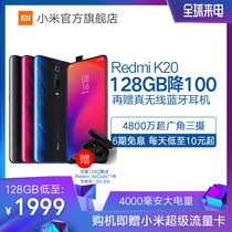 (128G as low as 1999 and then a headset) red rice K20 xiao long 730 three cameras 48000000 AI camera smart game mobile phone millet official flagship store Redmi genuine k2
