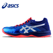 Asics Arthur Volleyball shoes Asics Volleyball Shoes Sneakers mens shoes volleyball shoes male Professional Volleyball shoes