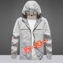 Sunscreen men summer thin casual hooded sunscreen thin section sports sunscreen coat skin clothing