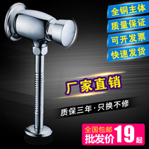 Copper urinal flush valve hand press urinal flush valve toilet urinal Switch delay valve