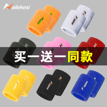 Sports wrist mens wrist fitness jacket sprained wristband sweat volleyball basketball wipe sweat hand Bowl warm joints
