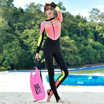 South Korea diving suit swimsuit female male body Siamese split sun long-sleeved pants surfing jellyfish snorkeling couple loaded