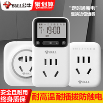 Bull timer switch socket kitchen time control machinery intelligent household electronic automatic power-off bottle car charging