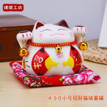 Lucky cat ornaments small mini cute creative Japanese piggy bank ceramic desk accessories home gift
