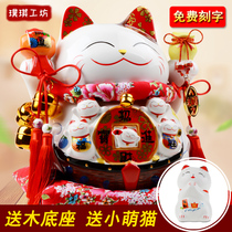 Puchki mania Lucky Cat King lucky treasure ceramic ornaments piggy bank opening gift birthday gift