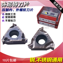 Le japon lineet filetage interne de la CNC Lame 16IR3 0ISO MRV GO 3 0 dents filetage interne