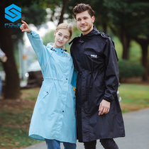 POLE long body raincoat single men and women conjoined poncho motorcycle motorcycle hiking high breathable waterproof
