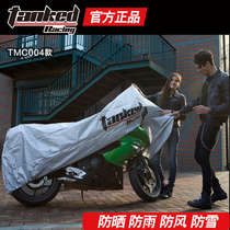 Tank TANKED RACING car cover motorcycle electric car waterproof sunscreen dustproof durable electric car clothing