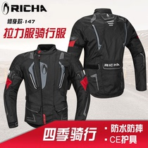 RICHA motorcycle riding suit male suit winter seasons waterproof anti-Fall fan car racing rally clothing