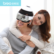 breo Times easy iDream3 head massager head massage Electric Home head massager