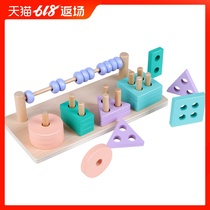 Set of column building blocks geometric shape matching 1-2-3 years old baby cognitive early education puzzle childrens toys Montessori