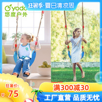 Leisurely outdoor children adult soft swing cradle hanging chair baby indoor swing home toys