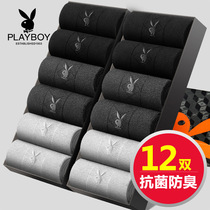 Playboy socks mens cotton in the tube thin section cotton deodorant sweat summer long socks men socks summer tide