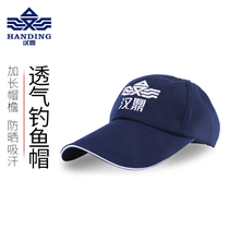 Tripod fishing cap mens windproof sunscreen hat summer sun visor breathable hat outdoor fishing summer fishing fishing hat