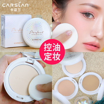 Kazi LAN powder make-up lasting control oil waterproof concealer moisturizing dry powder female Foundation wet and dry powder students