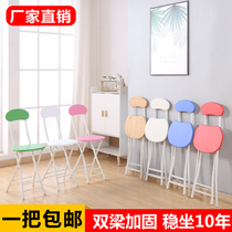 Folding chair stool backrest chair portable home dining chair modern simple fashion creative round stool chair computer chair