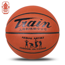 Genuine locomotive suede leather basketball leather soft non-slip wear-resistant training competition No. 7 students No. 5 children