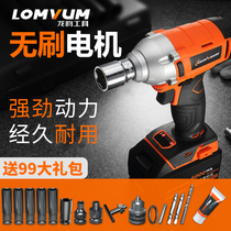 Longyun brushless impact electric wrench lithium rechargeable shelf large torque sleeve air gun repair installation tools