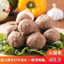 Authentic Shantou specialty far-sized oversized large fresh hand-made handmade beef balls 500g hot pot barbecue ingredients