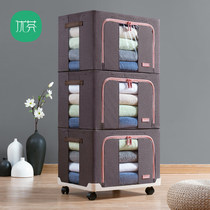 Mobile storage box oxford cloth Steel finishing storage box large folding wardrobe cloth clothes covered storage box