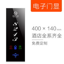 Galaton hotel electronic door display touch door hotel electronic door display KTV electronic door