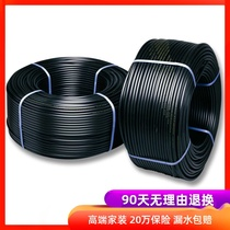 Day a Taurus PE pipe pipe PE coil PE water pipe PE pipe fittings fittings 20-32
