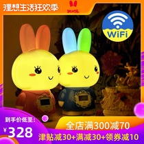 Fire fire rabbit G7 intelligent Early Learning Machine story machine baby children baby toys WiFi intercom 0-3 years old