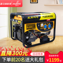 (William Mackie) 3000W small gasoline generator 220v single-phase Mini Home RV three-phase 380v