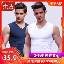 2 pieces fitted plain mens vest summer V-neck sleeveless T-shirt tight sports slim-fit wide shoulder cotton chopping sleeves tide