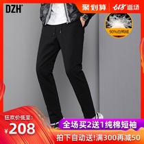 DZH mens down pants men wear thin mens down pants mens white duck down youth slim stretch pants