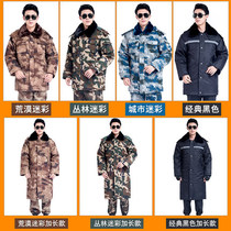 Cashmere camouflage coat male Winter thickened long section desert for training labor insurance jacket cotton clothing cotton coat womens coat