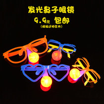 Childrens day masquerade adult children glow clown nose glasses funny funny show props cos