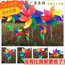 Factory direct Toy windmill wholesale wedding photography props 32cm colorful wooden windmill