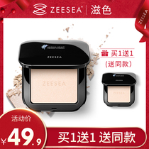ZEESEA Zi color high light repair plate powder one mention bright three-dimensional Pearl nose side shadow unicorn fairy flash powder