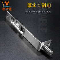 Overflow overflow long stainless steel dark Bolt heaven and earth mother double door wooden door invisible longer door plug on the latch door
