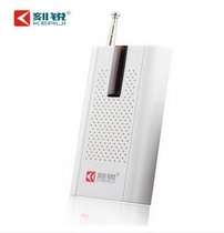 Sharp anti-theft alarm accessories: wireless vibration detector vibration door magnetic alarm sensitivity is adjustable