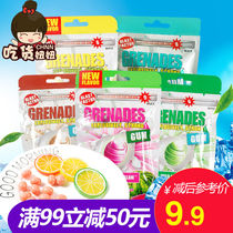 Full reduction] import song Ray na explosion chewing gum 60g grape fruit mint net red April Fool funny candy