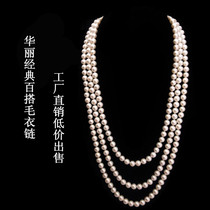 Natural freshwater pearl sweater chain long necklace female near Round double wild high-end personality fashion atmosphere authentic