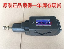 YUKEN Yucai oil research superimposed sequence valve MHA-03-B-20 original authentic warranty for one year