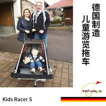 German manufactures original imported bicycle trailer children toddler trailer mother and child car Kids RacerS