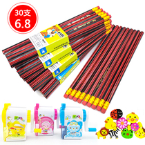 (30 pencil sets and hand-shaker sloths and rubber) Primary school students learn to write childrens stationery supplies