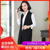 Vest female spring section in the long section of the small vest female jacket sleeveless suit outside the cardigan vest slim