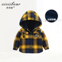 Qi Bear Boys and girls plaid hooded velvet shirt baby baby autumn winter wear warm hooded shirt top