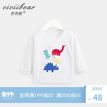 Qi Qi bear boys and girls spring cartoon embroidery long-sleeved T-shirt baby baby cotton round neck shirt shirt