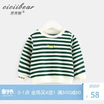 Qi Qi bear male and female baby banana embroidery yarn-dyed striped Terry sweater 2019 spring new baby shirt