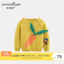 Qi Qi bear male and female baby sweater cartoon carrot baby jacquard cotton hedging sweater spring section 2019