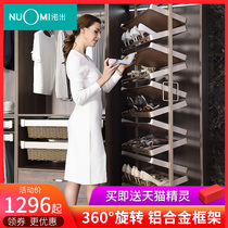 NUOMI Noomi Shoe rack wardrobe luxury multi-layer rotating shoe rack cloakroom storage shoe cabinet hardware accessories