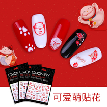 Nail sticker nouvel an flocon de neige film Christmas message festif en trois dimensions 3d filigrane décorations autocollant autocollant ongle