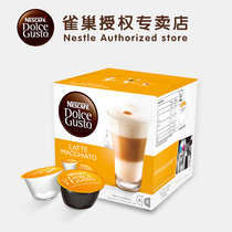 Nestlé original imported multi-fun cool Dolce Gusto macchiato Coffee capsule 16